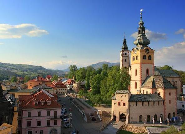 Словакия – маленькая европейская страна