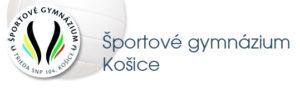 Спортивный Гимназиум в г.Кошице